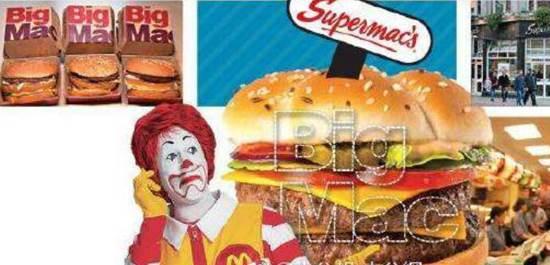 巨无霸商标之争 麦当劳官司打输原因是什么_WWW.66152.COM