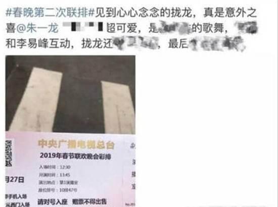 春晚呼吁不要剧透原因曝光_WWW.66152.COM