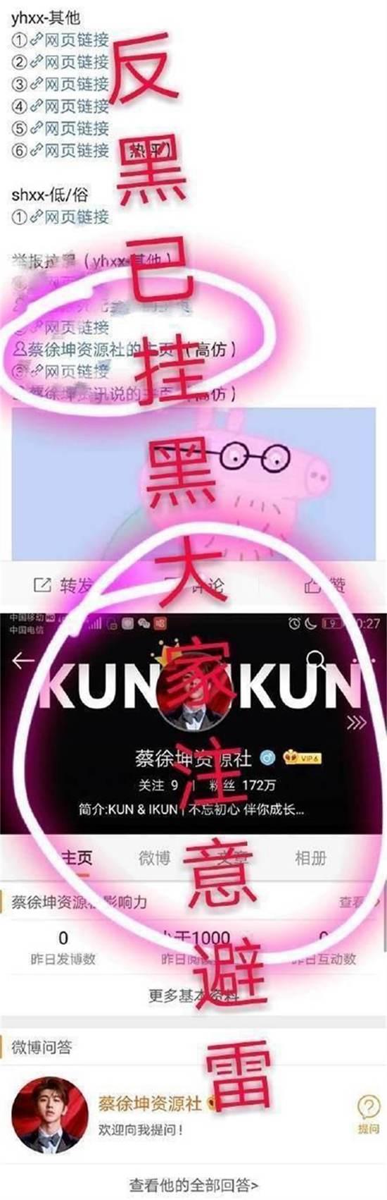 权志龙大粉更名引起粉丝抵制_WWW.66152.COM