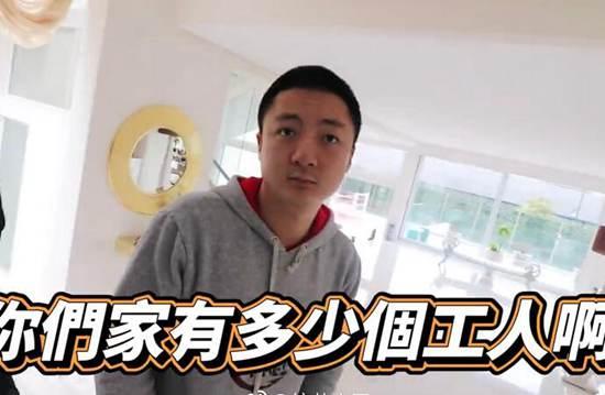 钟培生豪宅曝光_WWW.66152.COM