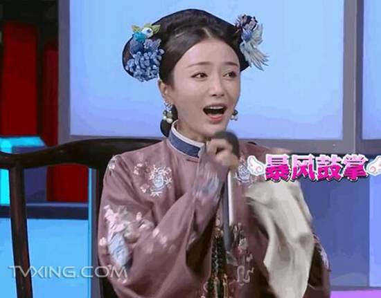 快乐大本营秦岚再饰富察容音_WWW.66152.COM
