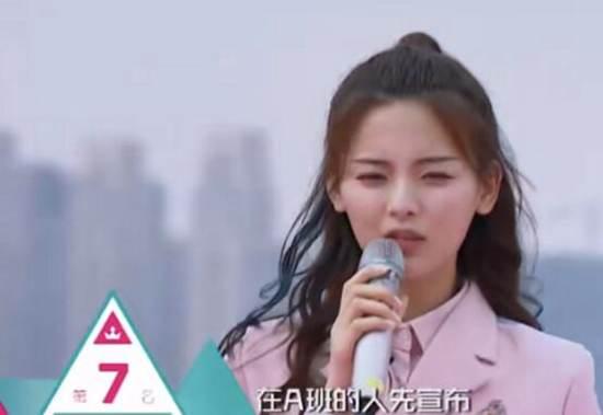 创造101最新排名公布网友心疼杨超越_WWW.66152.COM