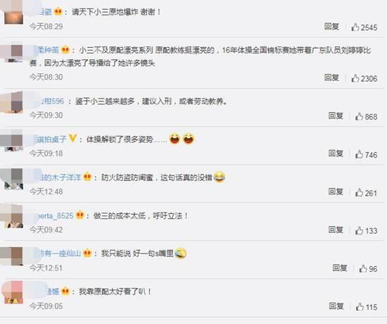 江钰源杨伊琳争男友_WWW.66152.COM