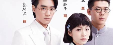 国风美少年杨肸子林徽因是哪一期_WWW.66152.COM