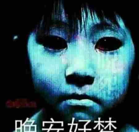 为什么会做恐怖的梦_WWW.66152.COM