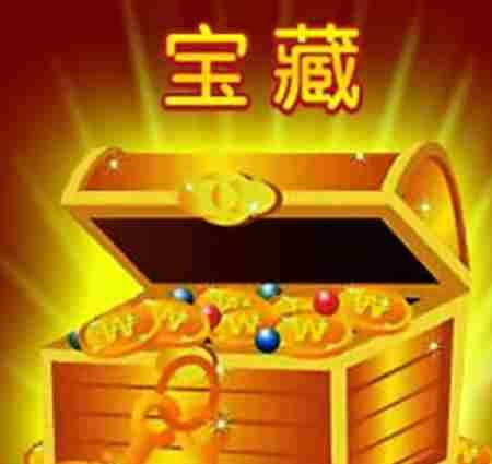 大海盗吴平的宝藏之谜_WWW.66152.COM