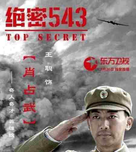 中国灵异部队543_WWW.66152.COM