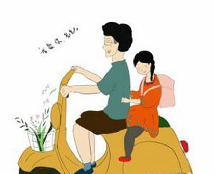 父亲节祝福短信语简单_WWW.66152.COM