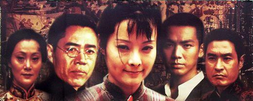 上海王剧情_WWW.66152.COM