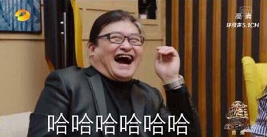 李健岳云鹏牵手是什么梗_WWW.66152.COM