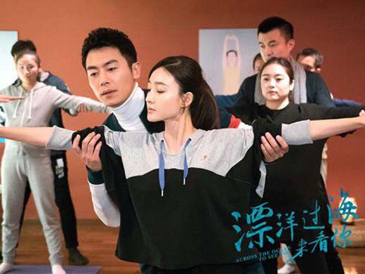 王丽坤朱亚文新剧是什么_WWW.66152.COM