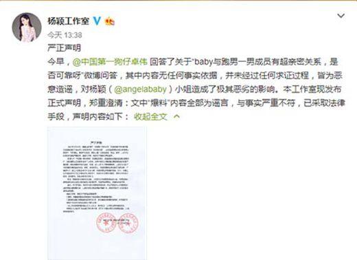 奔跑吧节目组否认利用卓伟炒作_WWW.66152.COM
