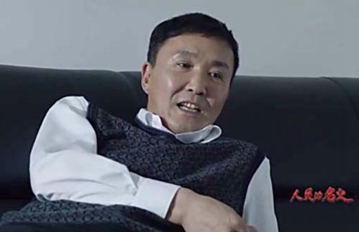 人民的名义郑胜利结局和宝宝结婚_WWW.66152.COM