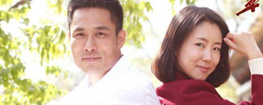 王翠兰和马成是什么电视剧_WWW.66152.COM