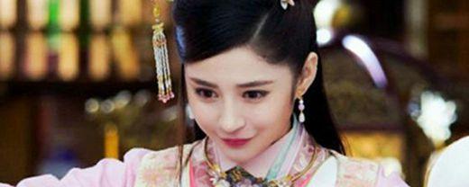 倾城公主是什么电视剧_WWW.66152.COM