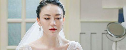随然宁馨结婚是第几集_WWW.66152.COM