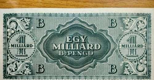 世界上面值最大的钞票_WWW.66152.COM