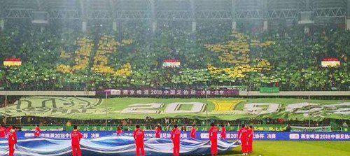 亚洲最大TIFO在北京诞生_WWW.66152.COM