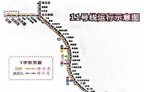 世界上最早的地铁在哪_WWW.66152.COM