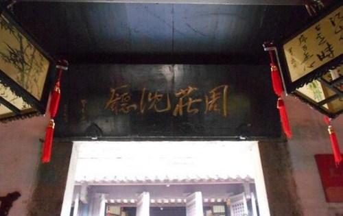 中国六大世家是哪几个_WWW.66152.COM