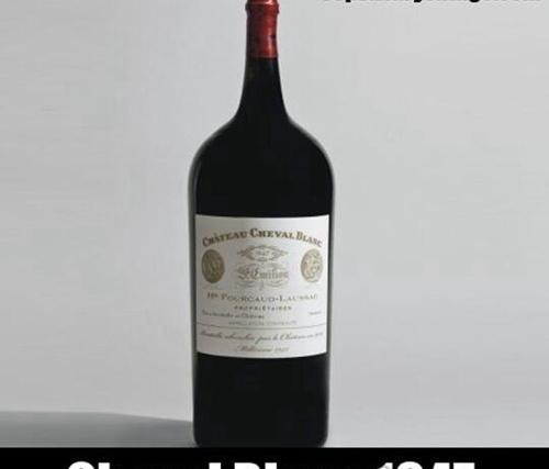 世界上最贵的葡萄酒多少钱_WWW.66152.COM