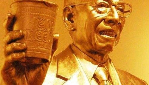 方便面是谁发明的中国人发明的吗?_WWW.66152.COM
