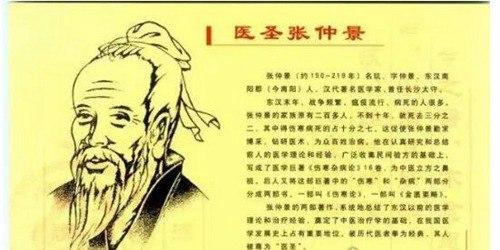 饺子是谁发明的_WWW.66152.COM