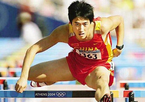 男子110米栏世界纪录_WWW.66152.COM