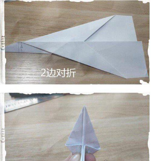 世界上最牛的纸飞机折法_WWW.66152.COM