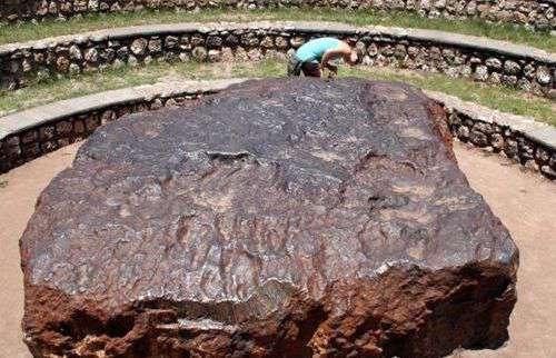世界上最大的陨石_WWW.66152.COM