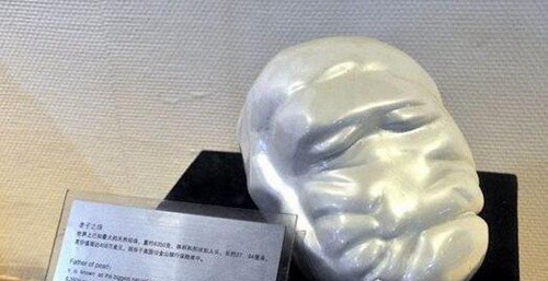 世界上最贵的珍珠 价值2300万美元_WWW.66152.COM