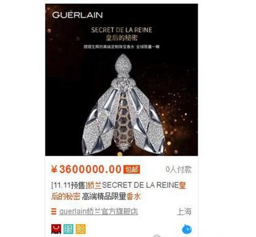 世界上最贵的香水_WWW.66152.COM