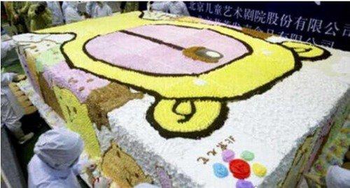 世界上最大的冰淇淋_WWW.66152.COM
