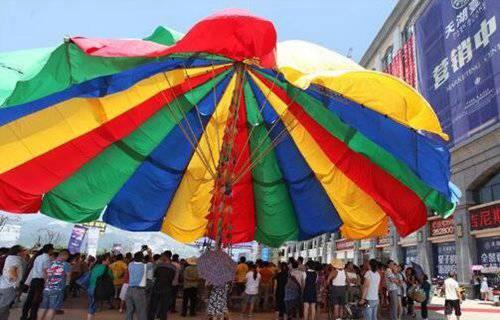 世界上最大的伞_WWW.66152.COM