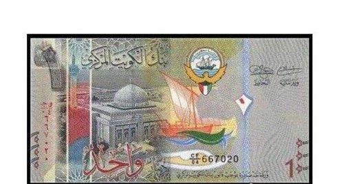 世界上最值钱的是哪个国家的钱_WWW.66152.COM