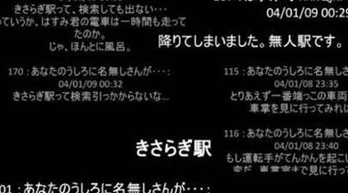 日本十大灵异事件_WWW.66152.COM