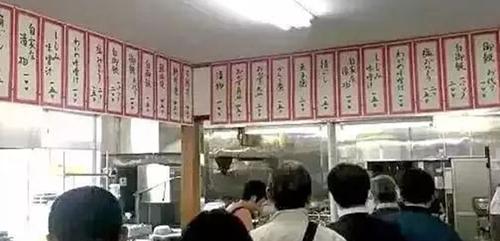 日本86岁老人煮饭60年_WWW.66152.COM