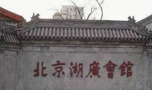 北京20件灵异事件_WWW.66152.COM