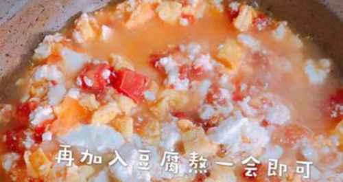 西红柿炒鸡蛋的美味做法_WWW.66152.COM