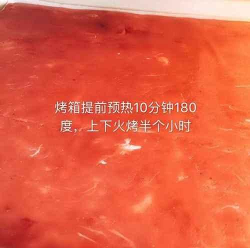 如何做肉脯好吃?_WWW.66152.COM