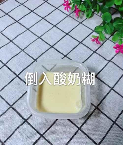 如何做酸奶蒸蛋?_WWW.66152.COM