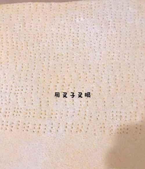 如何做锅巴好吃?_WWW.66152.COM