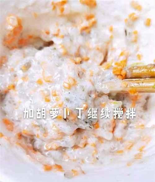 如何做虾卷好吃?_WWW.66152.COM
