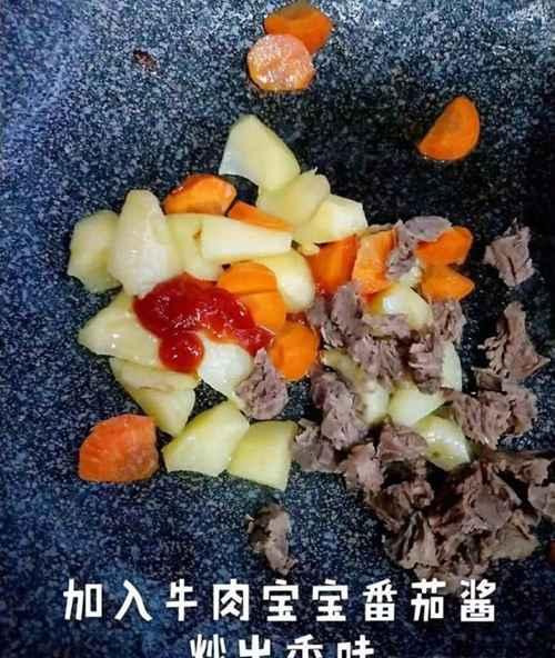 如何做牛肉饭好吃?_WWW.66152.COM