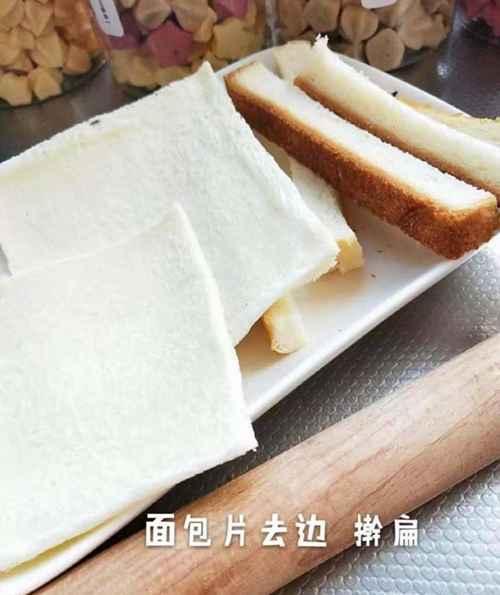 如何做香蕉面包卷好吃?_WWW.66152.COM