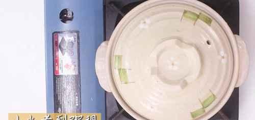 鲍鱼鲜虾粥怎么做?_WWW.66152.COM