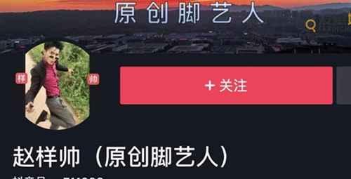脚艺人为什么要捂嘴?_WWW.66152.COM