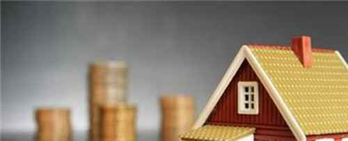 借名买房有哪些风险_WWW.66152.COM