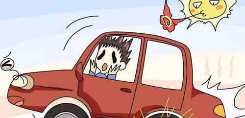 机动车损失保险是什么意思?_WWW.66152.COM