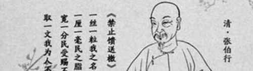 被康熙帝称为天下第一清官的是谁?_WWW.66152.COM